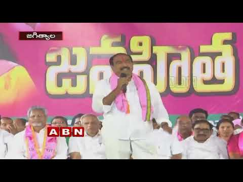 Political Heat In Jagtial District | Special Focus | ABN Inside