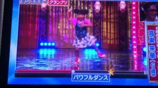 埼玉県ダンスバトル http://bluering.jimdo.com/