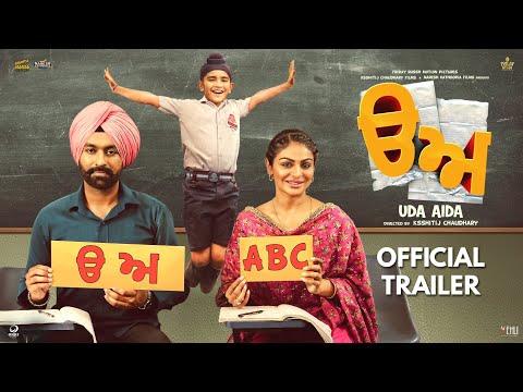 Uda Aida (Official Trailer) Tarsem Jassar : Neeru Bajwa Vehli Janta Records Releasing 1st Feb 2019