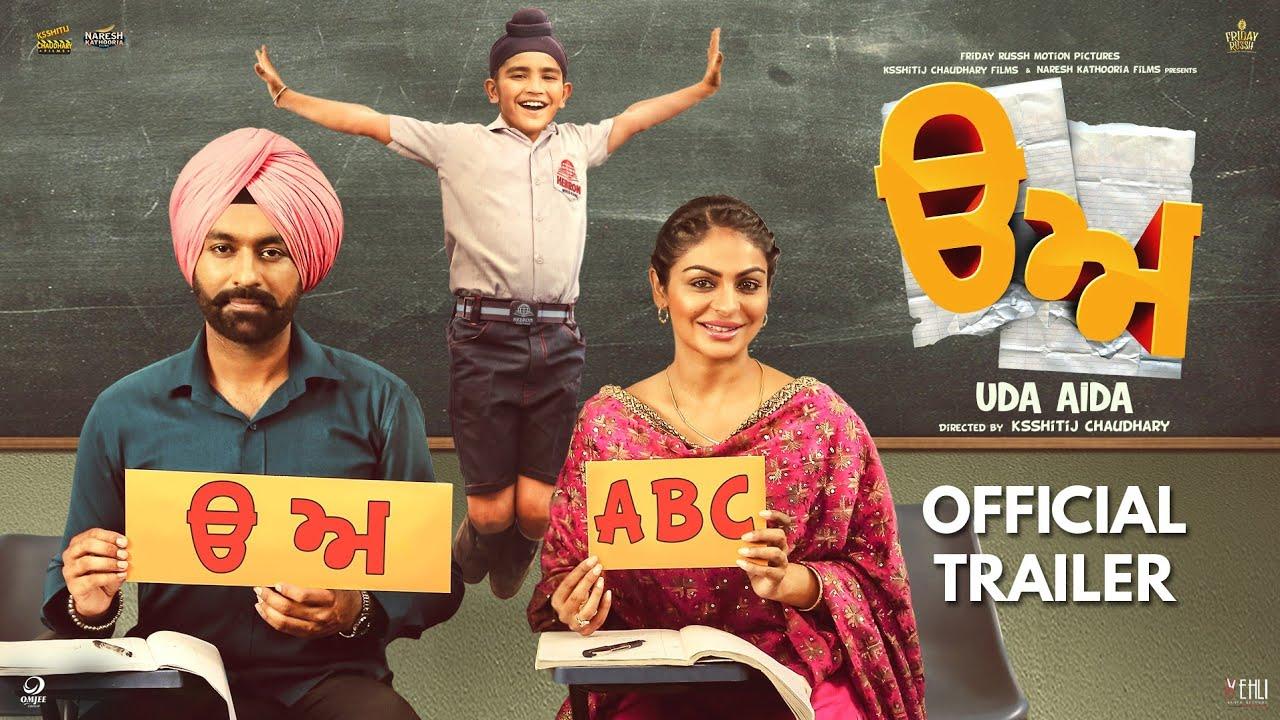 Uda Aida (Official Trailer) Tarsem Jassar : Neeru Bajwa|Vehli Janta Records|Releasing 1st Feb 2019 #1