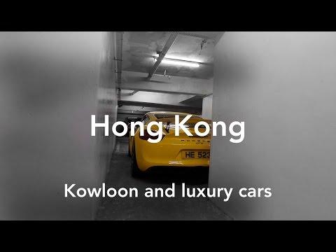 Hong Kong | Kowloon and luxury cars 4K