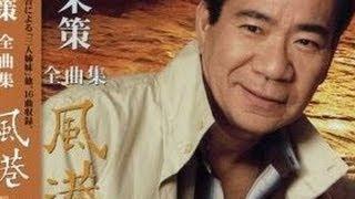 作詞:松井由利夫、作曲:伊藤雪彦 字幕をONにすると歌詞が表示されます。