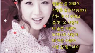 ♪사랑참♪~장윤정♥홍자 대결