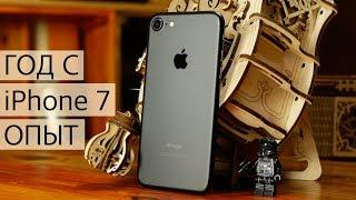Актуален ли iPhone 7 в 2018 или пора на свалку? Годичный опыт использования iPhone 7
