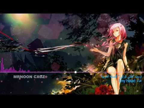 Guilty Crown - Euterpe (Arabic Version)