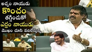 Avanti Srinivas Sensational Comments On Acham Naidu | AP Assembly Sessions | Political Qube