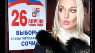Бухая Волочкова о Единой России