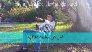 didin klach Monalisa New single lyrics الكلمات paroles 2018