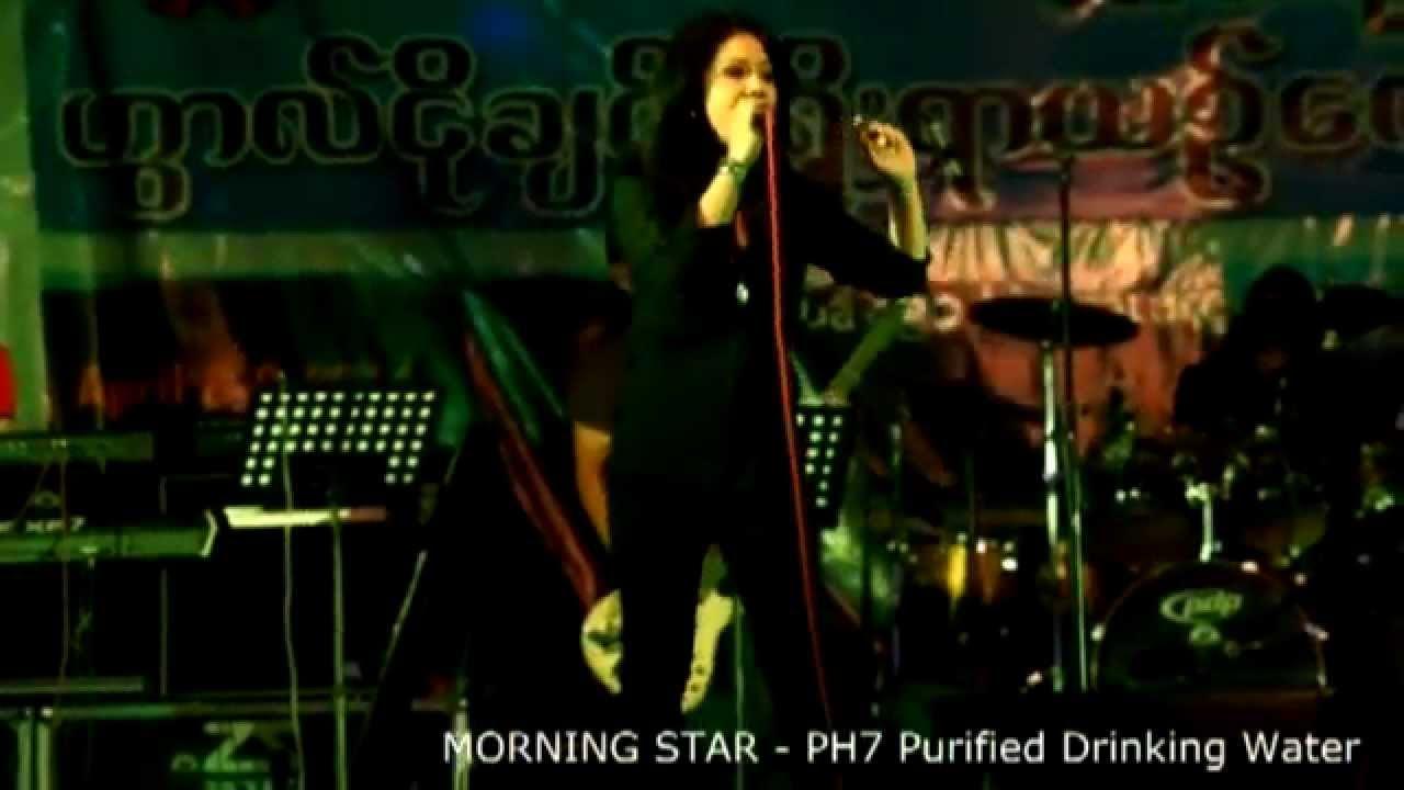 Mami Varte - Ka Lungdi @Kutpui Live Concert
