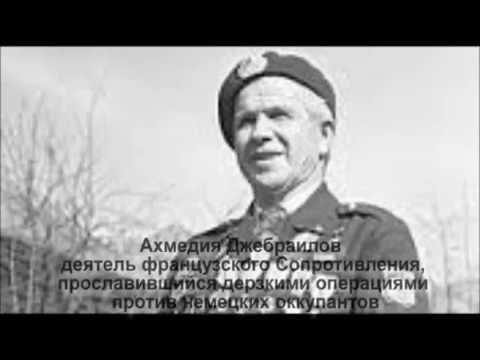 Азербайджан во Второй Мировой войне