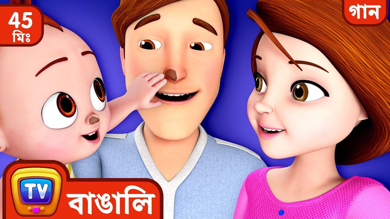 মাকে সাহায্য করার গান (Helping Mommy Song) + More Bangla Rhymes for Kids - ChuChu TV