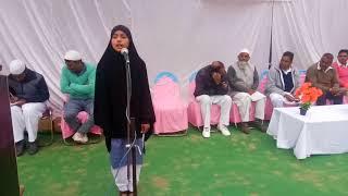 Ai Bulbule Chaman mere bharat ki baat kar. Mumtaz khatoon