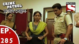 Crime Patrol - ক্রাইম প্যাট্রোল (Bengali) - Ep 285- Reprisal