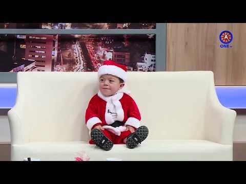 الطفل المعجزة يحيى الزعبي في حفلة راس السنة #A ONE TV