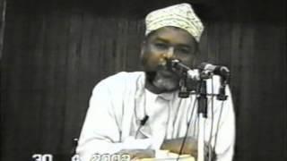 HAKI ZA MUME KWA MKEWE 1/4 - SHEIKH NASSOR BACHU