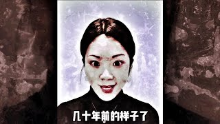 China's TikTok Propaganda is Getting Scary screenshot 5