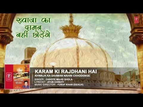 करम की राजधानी है (वाक़या) Audio || Chhote Majid Shola || T-Series IslamicMusic