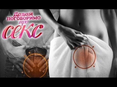 Как лечить зуд и жжение в интимной зоне у женщин: простые