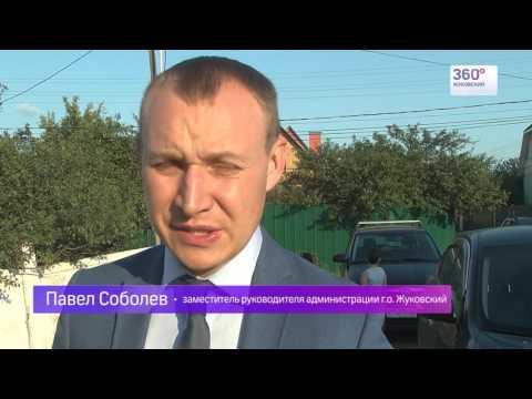 Новости Жуковского (16.06.16)