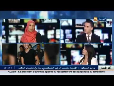 حقيقة اعدام الهاكر حمزة بن دلاج و ظهور امه لاول مرة على قناة النهار