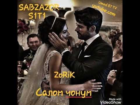 ZoRiK-Салом чонум!