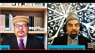Live Session 18 With Mohtaram Hafeez Ur Rahman Anwar Sahib Germany