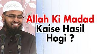 Allah Ki Madad Aur Nusrat kaise Hasil Hongi By Adv. Faiz Syed