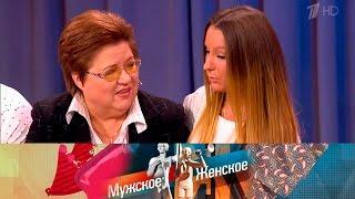 Мужское / Женское - Наша мама. Выпуск от25.11.2016