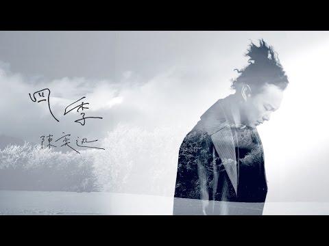 Gin Lee 李幸倪 - 《雙雙 Duet Version》(feat. Eric Kwok) MV   Doovi