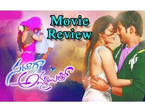 Saradaga Ammaitho - Telugu Movie Review - Varun Sandesh & Nisha Agarwal [HD]