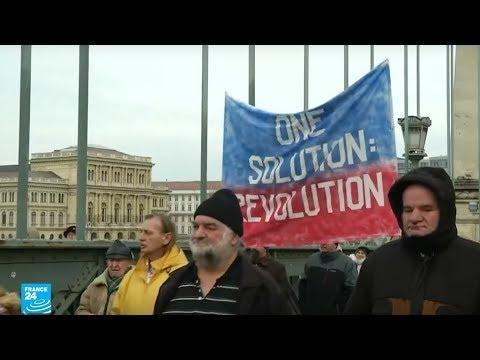 المجر: احتجاجات منددة بسياسة رئيس الوزراء الخاصة بالعمل وحرية التعبير  - 10:55-2019 / 1 / 21