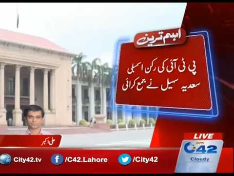42 Breaking: Censure resolution in the Punjab Assembly