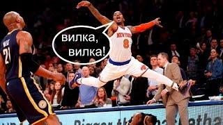 Стратегия в Баскетболе на Четверти в Live-Вилках