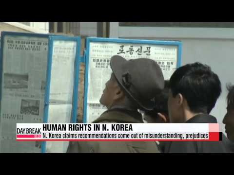 UN Human Rights Council gives 268 recommendations to North Korea for various human rights violations