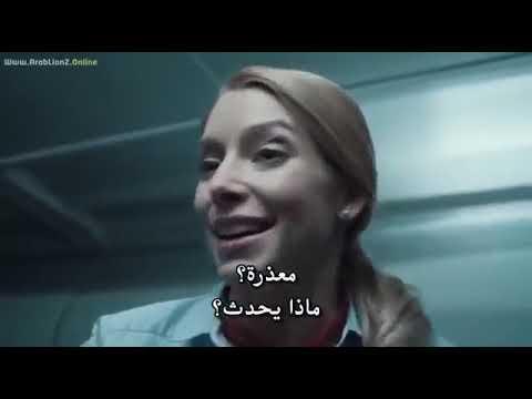 Download Netflix |فيلم مانيفست مترجم الحلقة الاولة الطائرة manifest
