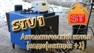 ОБЗОР КОТЕЛ STV 1 50 КВТ ОТ СТАВПЕЧЬ