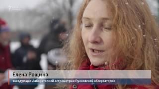 Митинг защитников Пулковской обсерватории
