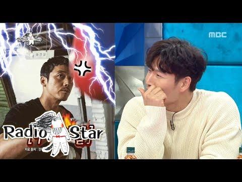 Kim Jong Kook Ended up Provoking Jang Hyuk [Radio Star Ep 608]