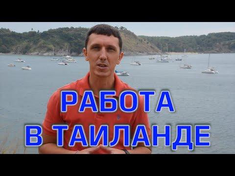 Работа в Новосибирске, найти работу, вакансии и резюме в