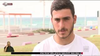 מבט – ארבע שנות מאסר נגזרו על הצעיר שדרס במכוון את אלוף ישראל בשיט
