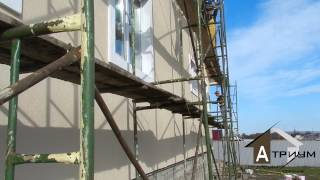 Штукатурка, покраска фасада(Работы ведет строительная компания
