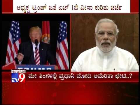 PM Narendra Modi Could Head to US to Meet Donald Trump in May