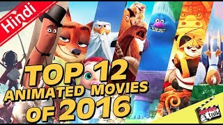 Top 12 Animated Movies Of 2016 [Explained In Hindi]