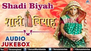 Shadi Biyah : Bhojpuri Hit Songs ~ Audio Jukebox | Dinesh Prakash, Smirity Sinha |