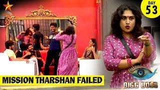 Vanithaவை சுற்றி வளைத்த Avengers Team - செம கலாய் | BiggBoss 3 Tamil Review Day 53 Epi-15-8-19 | TOC