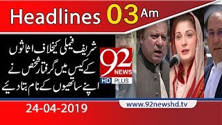 News Headlines | 3:00 AM | 24 April 2019 | 92NewsHD