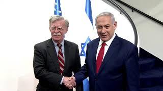 PM Netanyahu Meets with US National Security Adviser John Bolton