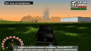 гта криминальная Россия черная молния