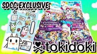 Tokidoki SDCC Exclusive Moofia 3Pack & Neon Star Unicorno Surprise Blind Bags