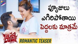 Naa Peru Raja ROMANTIC TEASER   Raaj Suriyan   Aakarshika Nasreen   2019 Latest Telugu Movies